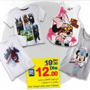 Kid's Disney T-shirts