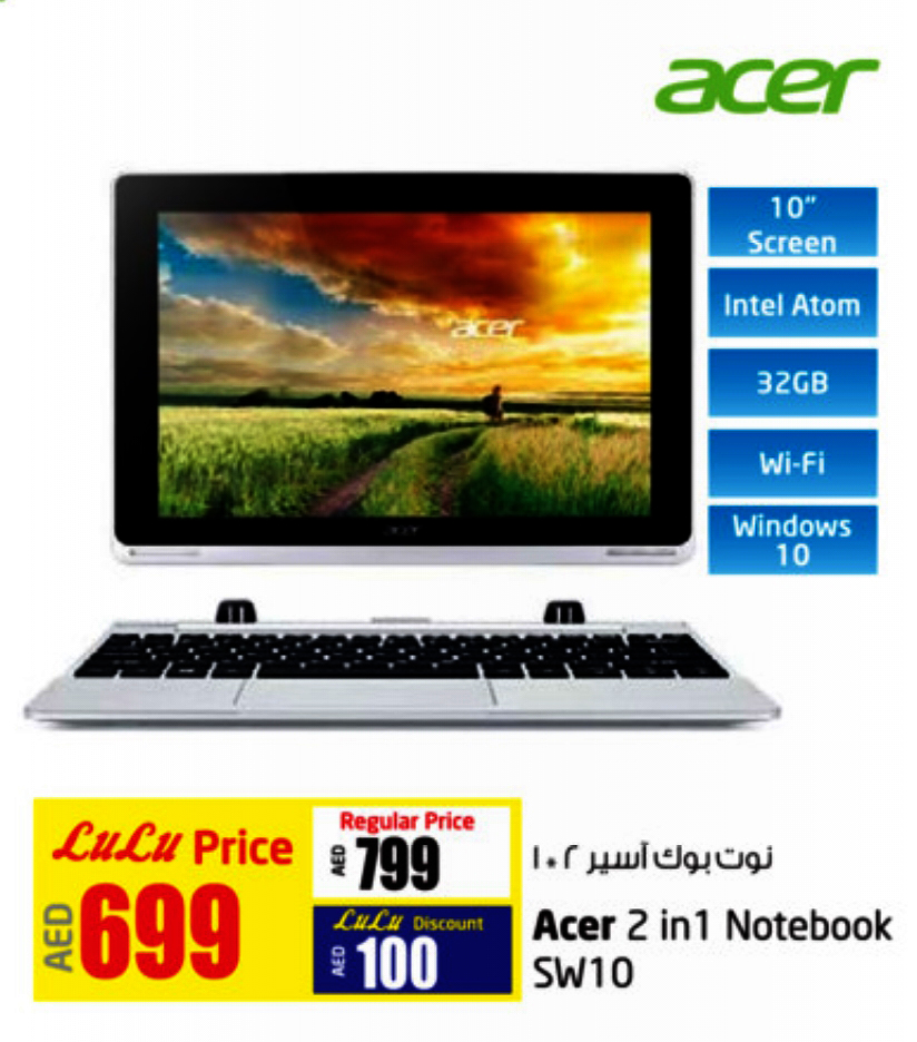 Acer 2 in 1 Notebook