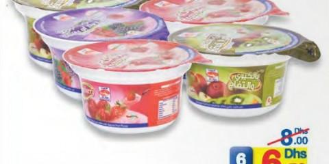 Al Ain fruit yoghurt asstd