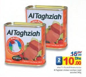 Al Taghziah Chicken luncheon meat assorted 340g