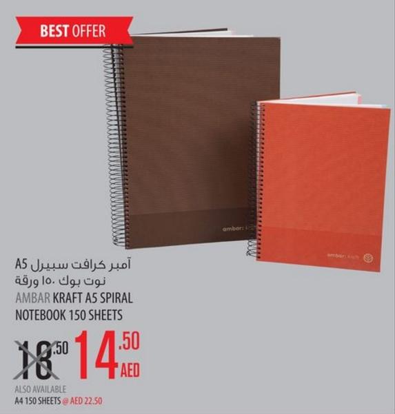 Ambar - Kraft A5 Spiral Notebook 150 SHeets