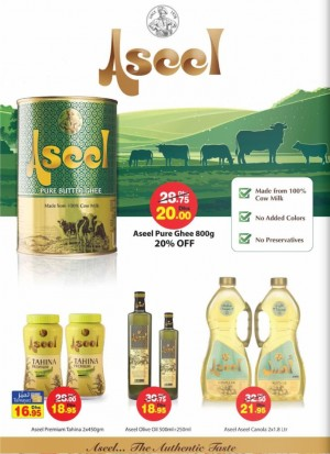 Aseel Products Special Offer
