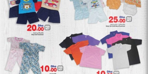 Assorted Baby & Kids Apparel