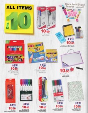 Assorted School Supplies