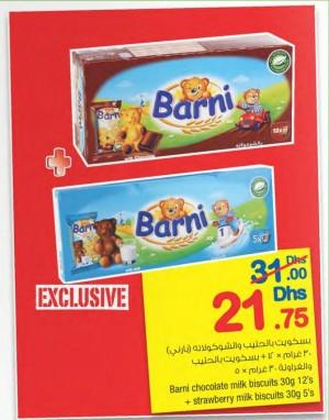 Barni chocolate milk biscuits 30g 12 pcs