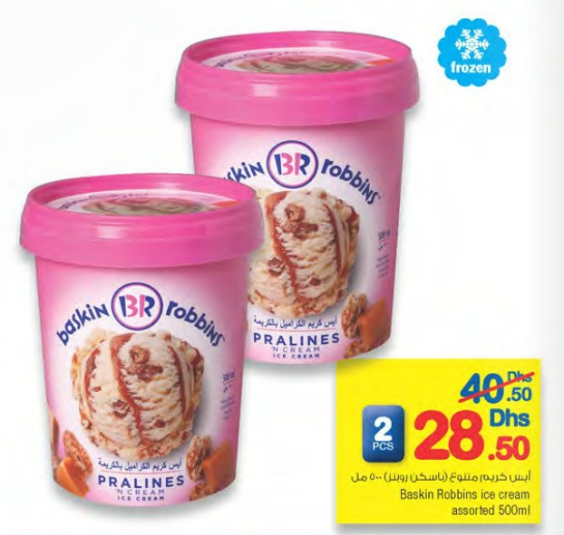 Baskin Robbins ice cream assrtd 500ml