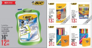 BiC School Supplies