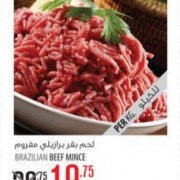 Brazilian Beef Mince