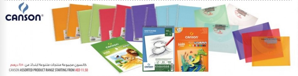 Canson Assorted Products