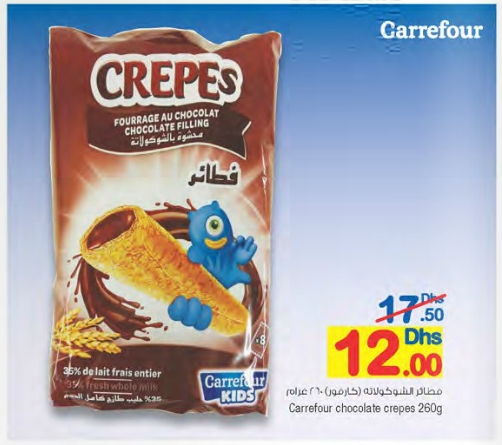 Carrefour chocolate crepes 260g