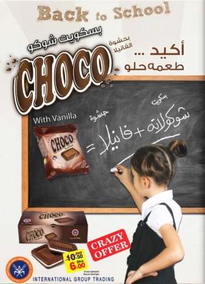 Choco Sandwich Biscuit