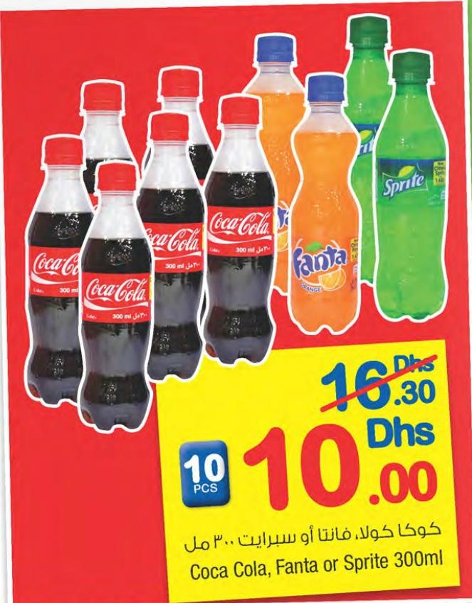 Coca Cola Fanta or sprite 300ml