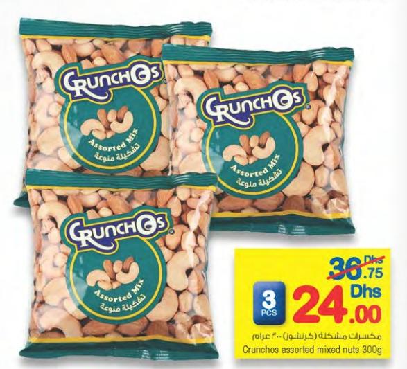 Crunchos assrtd mixed nuts 300g