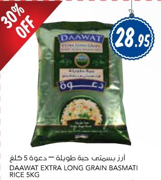 Daawat Extra Long Grain Basmati Rice 5kg