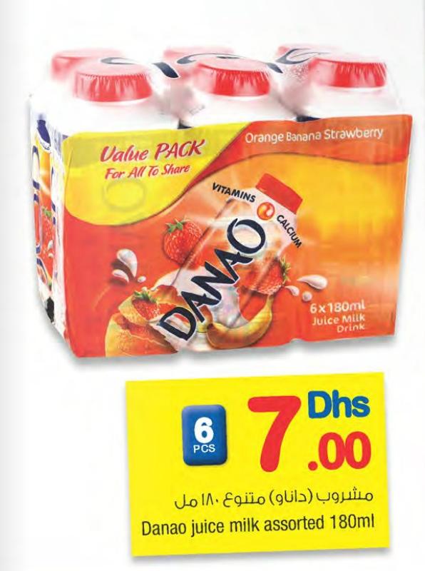 Danao Juice milk assorted 180ml