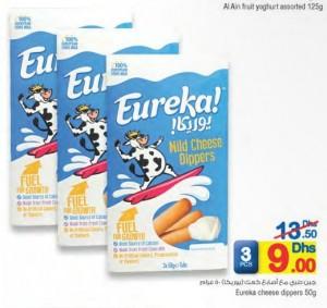Eureka Cheese Dippers