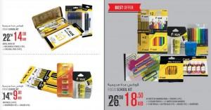 Focus School Supplies