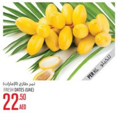 Fresh Dates (UAE)