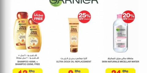 Garnier Products Special Offer