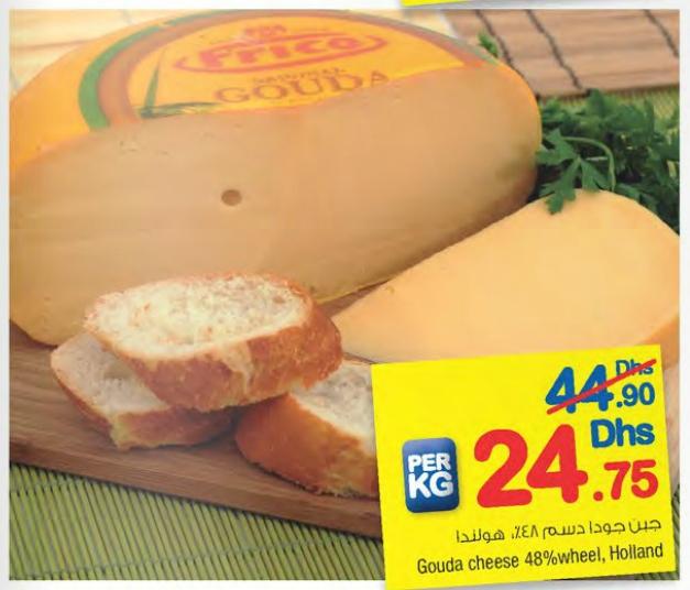 Gouda Cheese 48% wheel (valid till 20th AUG,2016 ...