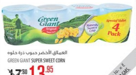 Green Giant-Super Sweet Corn