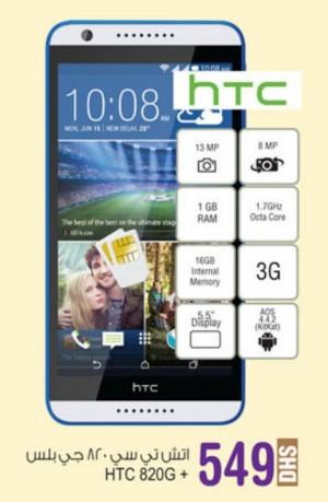 HTC 820G
