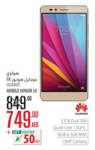 Huawei Mobile Honor 5X