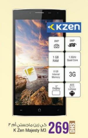 KZen Majesty M3