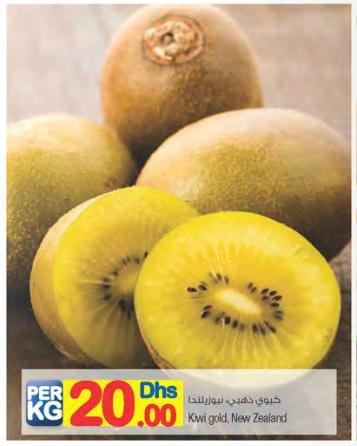 Kiwi gold (New Zealand)