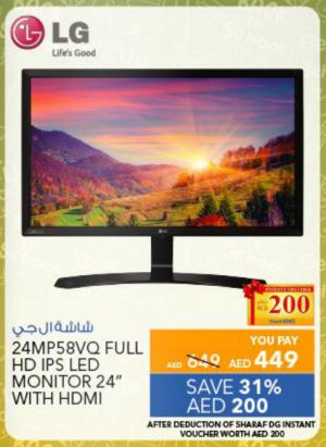 LG 24MP58VQ FULL HD IPS LED Monitor