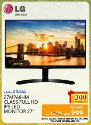LG 27MP68HM Class full HD IPS Led Monitor