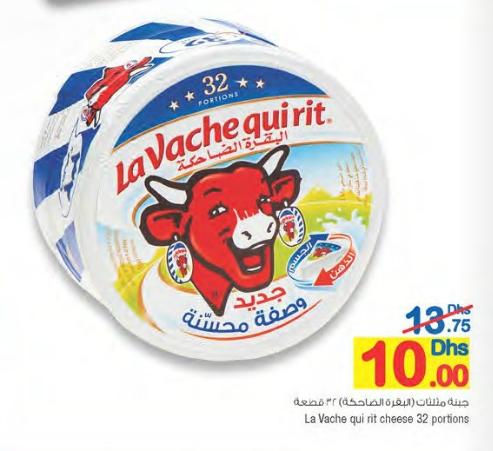 La Vache Qui Rit Cheese