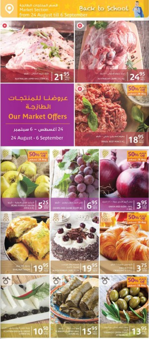 Leaflet-Store-market-section
