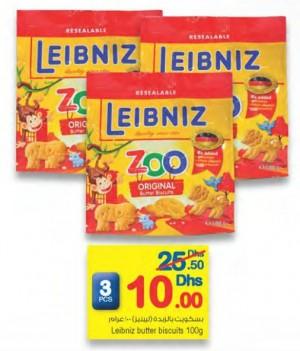 Leibniz Butter Biscuits