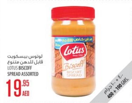 Lotus Biscoff Spread