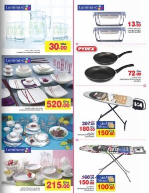 Luminarc Kitchen Wares