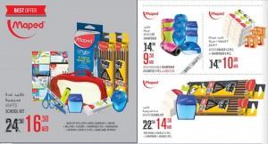 Maped School Supplies