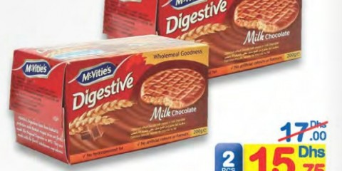 McVitie's Digestive chocolate biscuits 200g