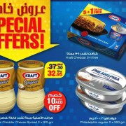 Union Coop Special Offers