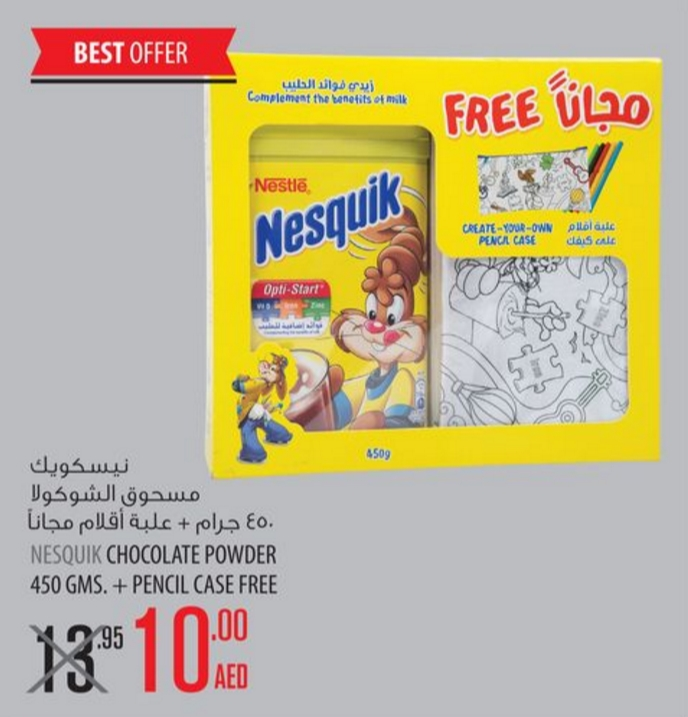 Nesquik Chocolate Powder 450gms +pencil case