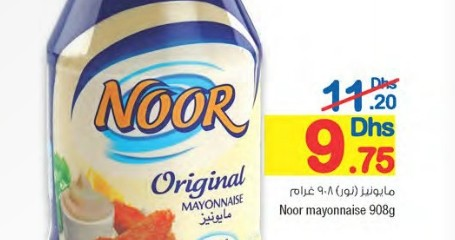 Noor Mayonnaise