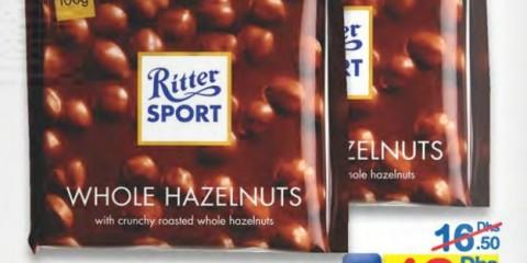 Ritter Sport Chocolate 100g