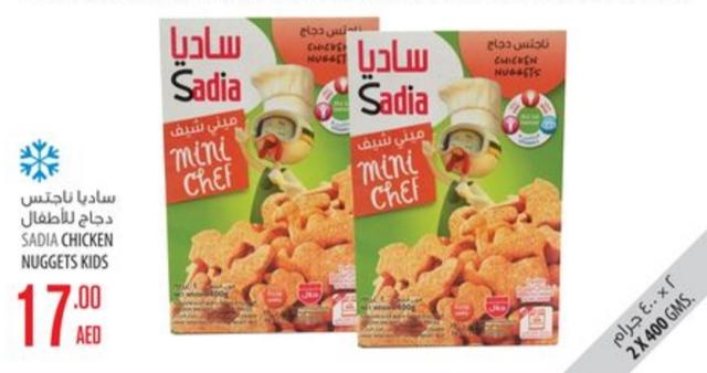 Sadia Chicken Nuggets Kids