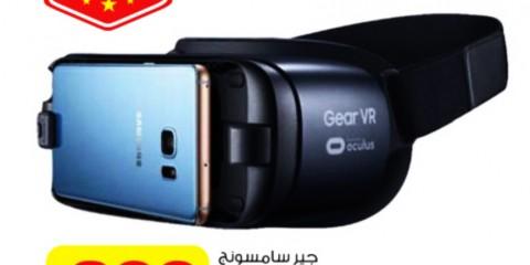 Samsung Gear VR2