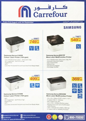 Samsung Printer Deals