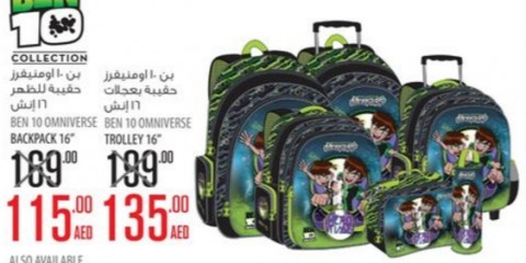 Ben 10 School Bag Collection