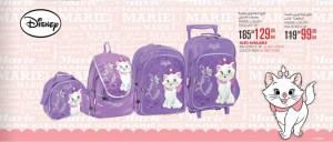 Disney Marie School Bags