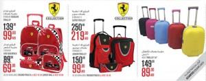 Ferrari School Bags