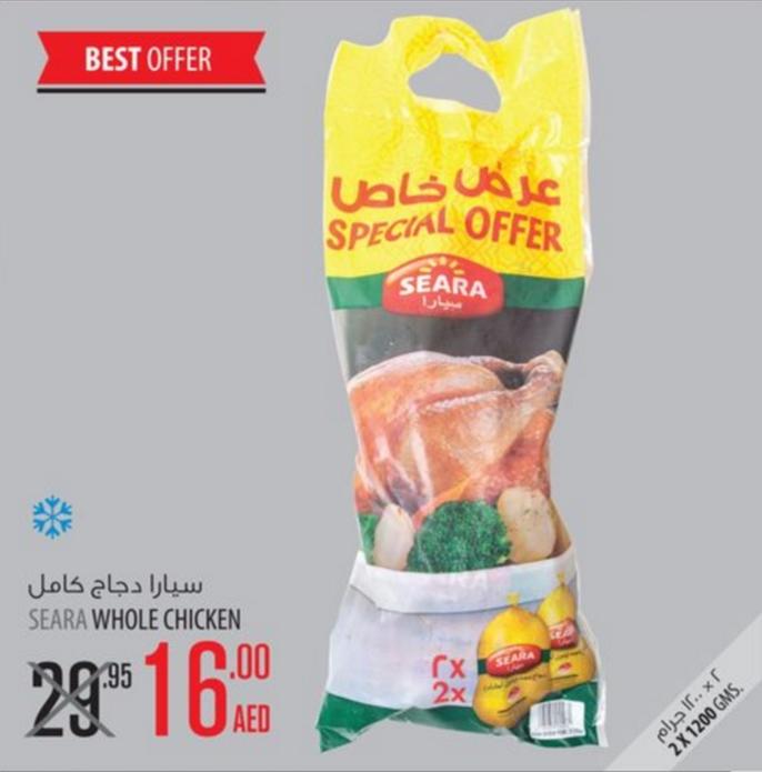 Seara Whole Chicken