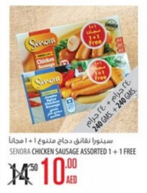 Senora Chicken Sausage Assorted 1 + Free